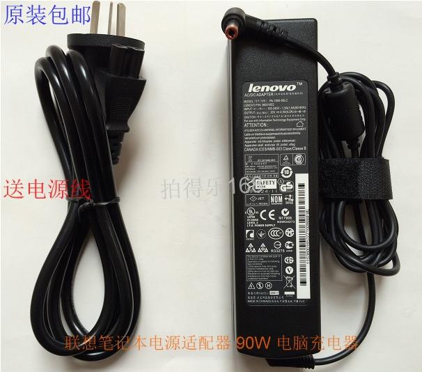 原装lenovo联想笔记本电源适配器z480