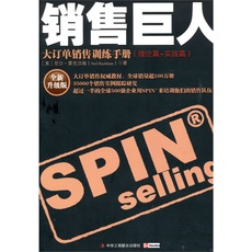 )( SPIN 9787802493094