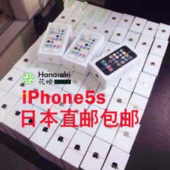 �����ձ���ُApple/�O�� iPhone 5S(���i) ���M�Ϳ��N�ձ�ֱ�]