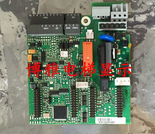 迅达电梯变频器主板/伟肯变频器363u主板/pc00363q