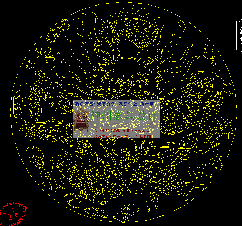 cad雕花图库大全中式欧式木雕镂空花纹设计素材 雕刻花纹图案