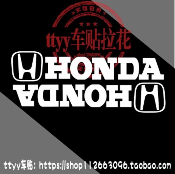 摩托车贴纸honda车标防水logo本田标字母贴反光贴