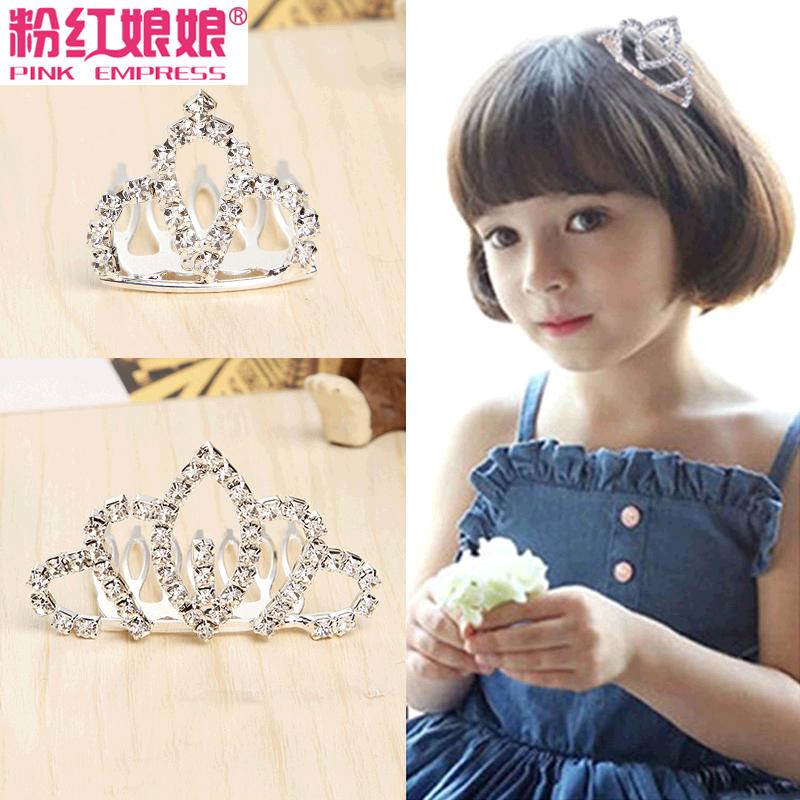 韩版儿童发饰头饰可爱公主水晶水钻皇冠发梳插梳发夹