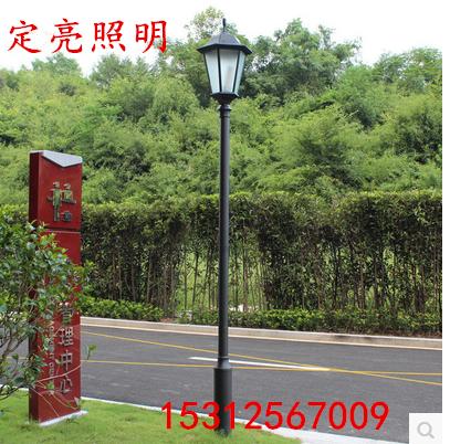 庭院灯户外路灯别墅小区花园欧式防水3.3米