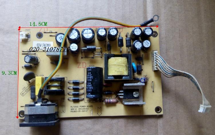 东星23寸24寸液晶显示器电源板pl73502