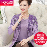 The middle-aged lady Jane fox really spring two suit mother dress summer jacket sweater 40-50