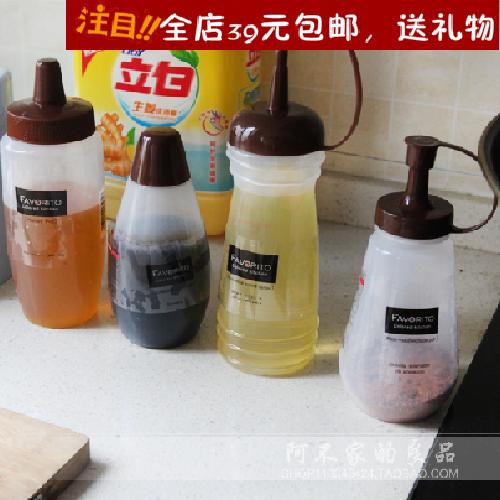 壶厨房用品油罐子食用油桶