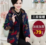 Winter in the old mother and 5060 middle-aged women's cashmere cotton padded jacket coat thick warm bag mail