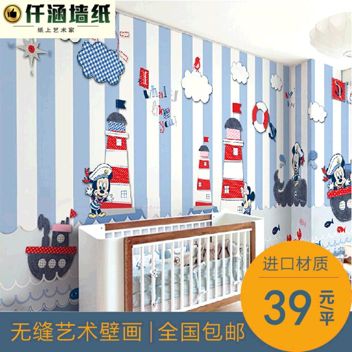 地中海电视背景墙纸壁画卧室壁纸定制3d大型壁画手绘米奇灯塔主题