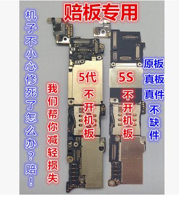 苹果5s/5c/5代/4s/iphone6代坏主板 6p坏板不开机报废原装主板