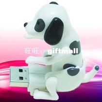 1PCS Spot Dog Toy Funny PC USB Hub Drive Humping for Fun Le