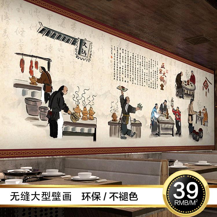 中式傳統飲食大型壁畫火鍋店飯店餐館燒烤店包廂沙發