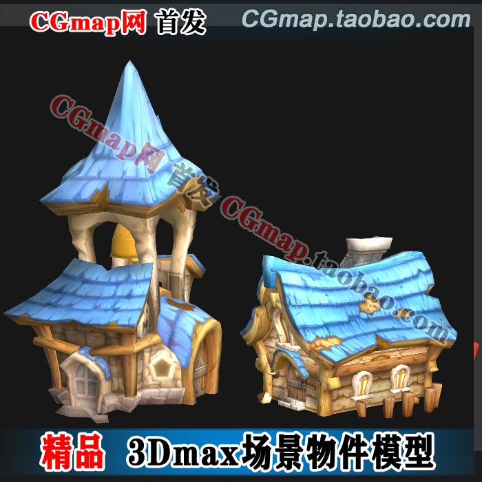 游戏场景模型 低模 手绘q版 3dmax模型房子建筑3d场景模型资源