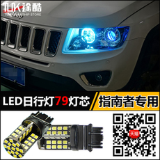 лампа Passers/cool JEEP 3157 LED