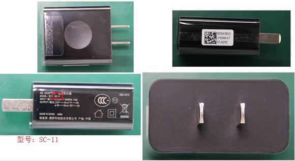 全新原装联想p1c72充电器p1c58充电头sc11 原装数据线包邮