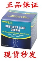 【现货】MagniLife Restless Legs Syndrome Cream 4 oz不宁腿