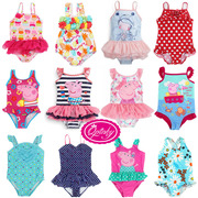 Europe and the United States and foreign trade big pink pig Qi Qi TU female baby baby Siamese swimsuit swimsuit free of charge