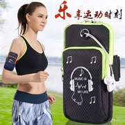 Running mobile phone arm bag mobile phone arm sets of outdoor fitness arm bag men and women Apple arm BAG WRIST night running equipment