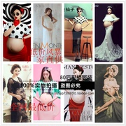 The new version of /2016 / Studio / maternity clothes / fashion photo portrait of pregnant women pregnant Mommy photography