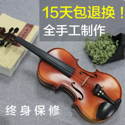 Flying high-grade pure handmade solid wood Pu flower child adult entry beginner violin playing professional grading test
