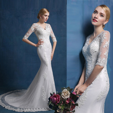 2017 spring wedding dress Korean word V collar lace shoulder sleeve skinny Princess Wedding fishtail tail luxury
