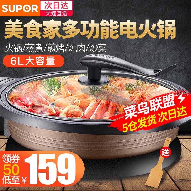 Купить Пароварки в Китае, в интернет магазине таобао на русском языке