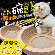 Pet toys scratching claw plate bowl type cat cat toy for four shipping corrugated scrath