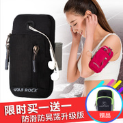 Mobile phone mobile phone bag and running arm movement arm package running gear wrist arm sleeve 7plus mobile phone bag