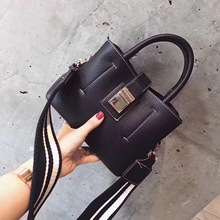 2017 new female Bag Satchel all-match fashion tide Korean winter retro single shoulder bag handbag strap width
