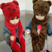 Autumn and winter children's Plush hats, scarves, gloves, three sets of integrated scarf, baby scarf hat set