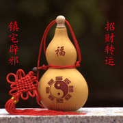 Natural Feng Shui gourd pendant openings open gossip gourd lucky town house evil spirits evil gourd ornaments