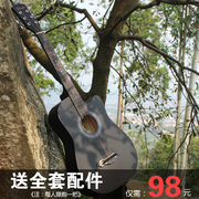 38 inch guitar folk beginner acoustic guitar students male and female novice beginner color jita entry practice instruments