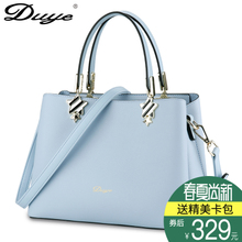 Female bag 2018 New Shoulder Messenger Korean Wild Simple Soft Leather Spring Handbags Messenger Bag