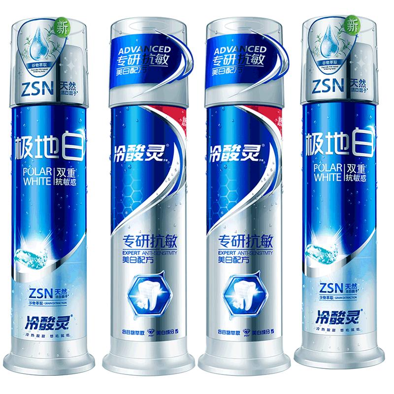 冷酸灵直立按压泵式牙膏套装极地白专研抗敏美白