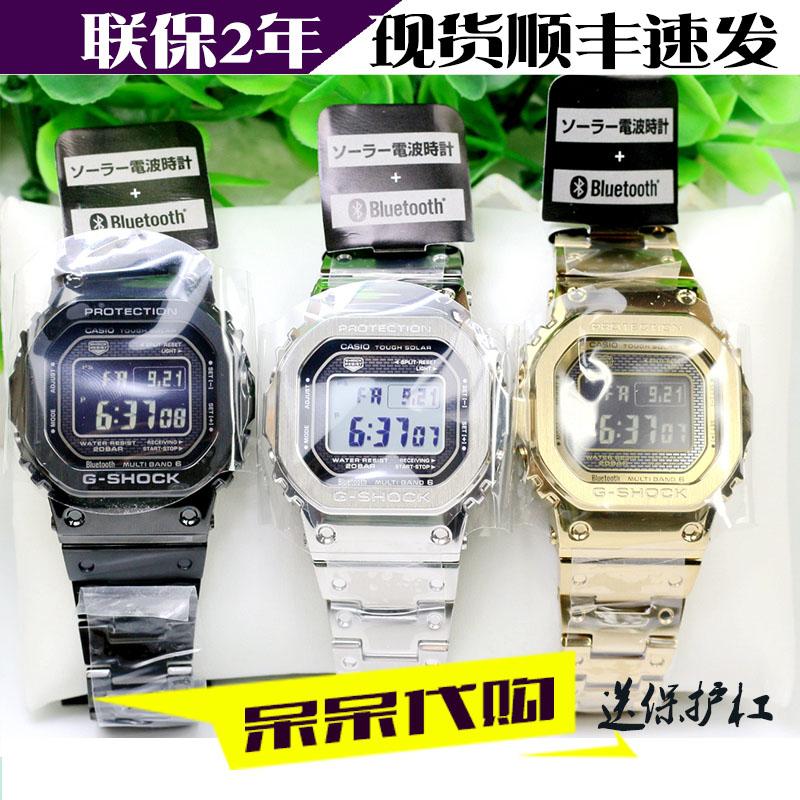 Купить Часы наручные  в Китае, в интернет магазине таобао на русском языке