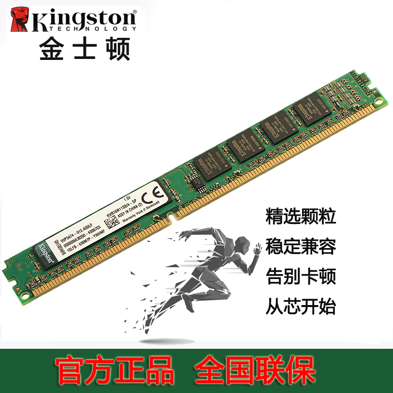 Kingston DDR3 1600, 8G desktop, 3 generation memory, single and double channel computer game bars