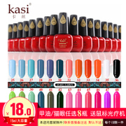 KaSi can't tear pull nail polish glue pumpkin removable glue Manicure persistent phototherapy glue 25-48 color Bobbi