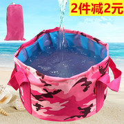 Portable folding basin outdoor folding washbasin washing basin feet travel tourism supplies essential artifact