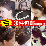 The Korean version of pressure diamond ornaments broadside head ornaments hair rope female wash hair band to fine hair hoop hoop card