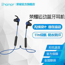 Honor Glory Xsport bluetooth headset running binaural brain Rear-ear wireless sports headset AM61