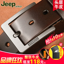 Jeep arker belt men's leather pin buckle cowhide young top leather Belt men's belt casual fashion