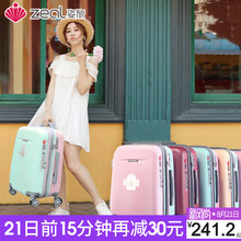 Trolley case luggage suitcase female girl universal wheel cute small fresh college student suitcase 20 Korean children