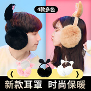 Warm warm winter lovely female ear muffs ear ear ear ear cover male bag bag cap couples children earmuffs