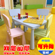 Double layer thickening can lift children's desk and chair, baby table, drawing table, desk, desk and table