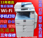 Ricoh MP3351 / 3352 digital composite machine a3 copier double-sided black and white printer color scanning