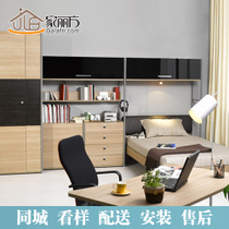 meubles r sidentiels du meilleur agent taobao fran ais. Black Bedroom Furniture Sets. Home Design Ideas