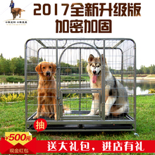 The large dog dog cage L XL pet cage golden Labrador dog cage Ha J Chiesa Moyer medium