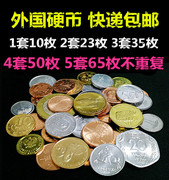 9.99 packages, 1 sets of 10 foreign coins, commemorative coins, coins, foreign currency, real money, big money, contact customer service