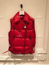Moncler 18 Autumn Red Down Vest