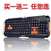 Ghost Warrior X6 USB Wired game keyboard multimedia keyboard keyboard